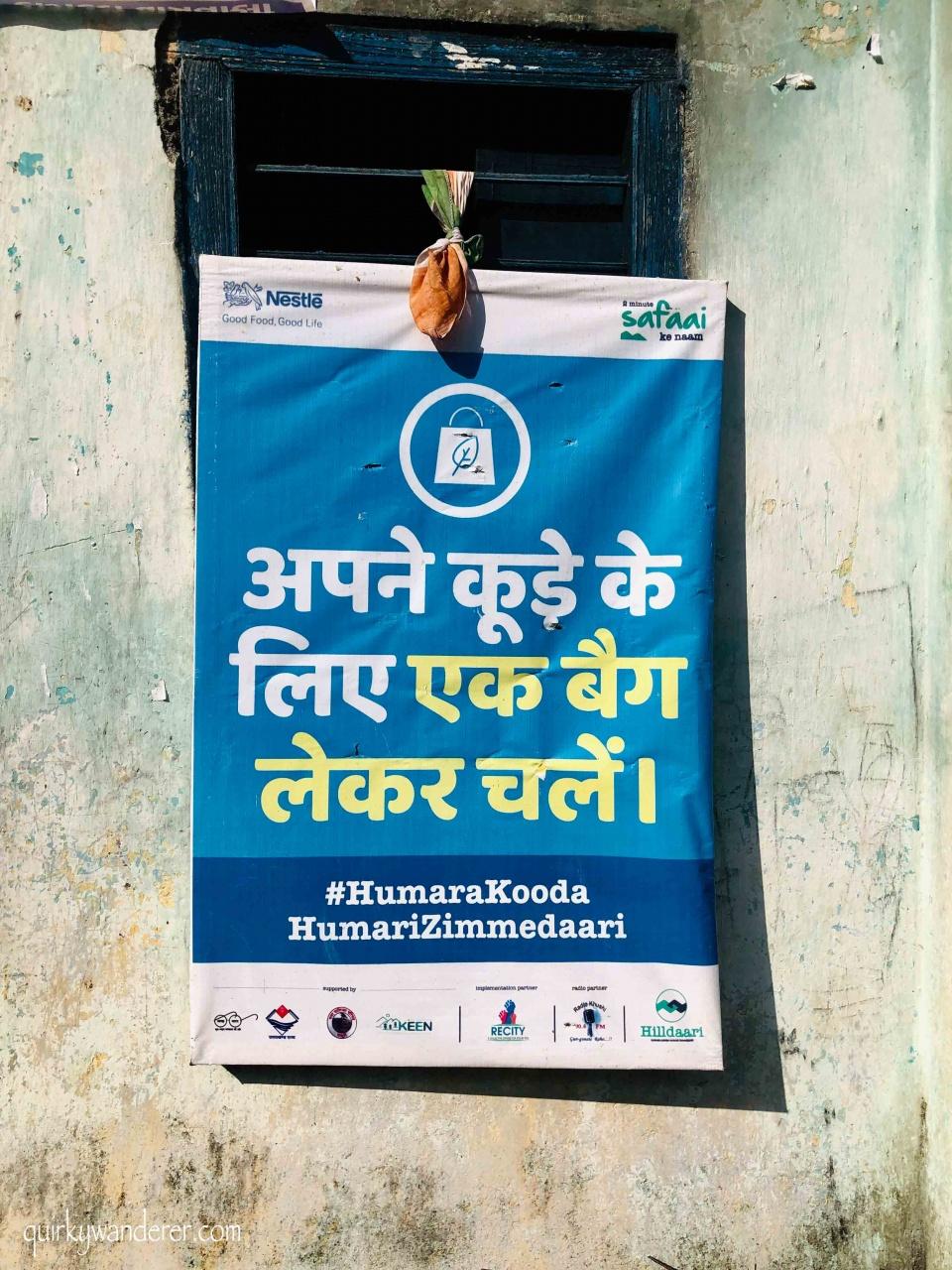 Hilldaari movement Nestle India